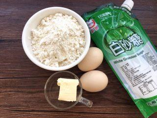 蛋黄小饼干,准备低筋面粉110克、细砂糖40克、黄油50克、土鸡蛋2个。