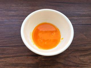 蛋黄小饼干,鸡蛋用打蛋器打散。
