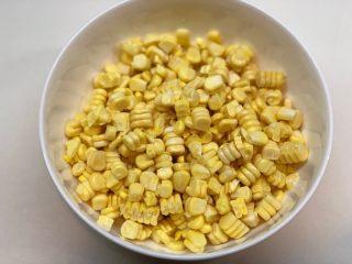 玉米渣渣,装入容器中