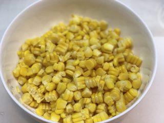 玉米渣渣,熟透后取出