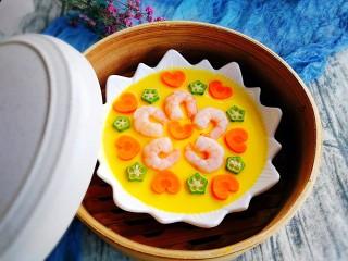 虾仁胡萝卜秋葵鸡蛋羹