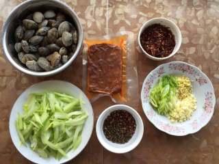 秘炒花甲,原料一览:花甲、秘料、芹菜、干花椒、干辣椒、葱、姜、蒜
