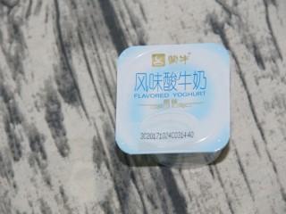 酸奶果酱土司山,酸奶一盒