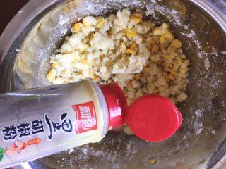 早餐+黄金窝窝头,撒上适量的黑胡椒粉,撒盐