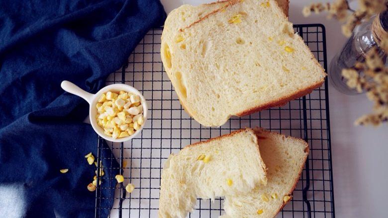 一鍵式玉米粒面包