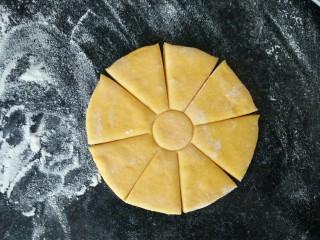 吃掉一朵花+南瓜花馒头制作,再切十字形,4刀