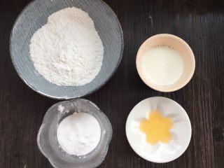 麻糍豆沙南瓜餐包 ,趁着发酵面团的时间,我们来准备麻糍原材料,以及辅料。