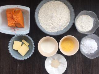 麻糍豆沙南瓜餐包 ,准备南瓜面团材料