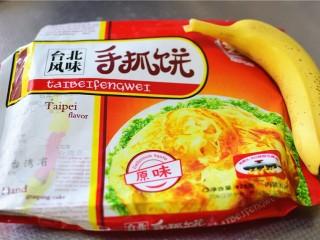 香蕉派,准备食材