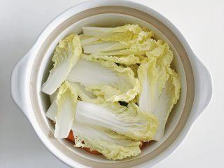 宝宝辅食:蔬菜高汤,最后铺上娃娃菜