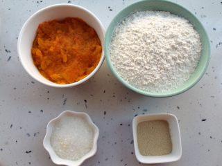 吃掉一朵花+南瓜玫瑰花馒头,准备好面粉,南瓜泥,白糖,酵母
