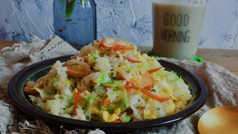玉米肠蛋炒饭,成品。