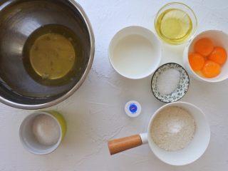 ⭐蓝天白云咸奶油蛋糕卷⭐,材料提前准备好。