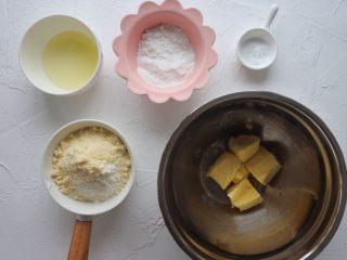 ⭐原味黄油曲奇饼干⭐,材料提前准备好。