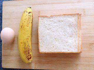 懒人料理-香蕉派,食材准备:香蕉,土司,鸡蛋