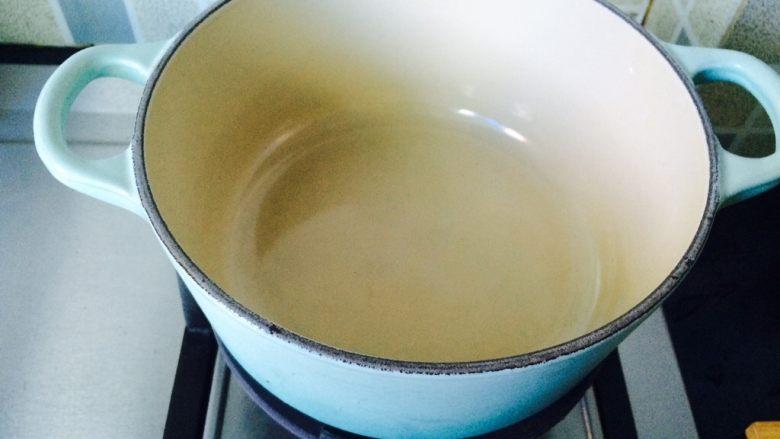 唯独好这口—葱香蚝油鸡翅,准备一口铸铁锅,也可以普通的锅。