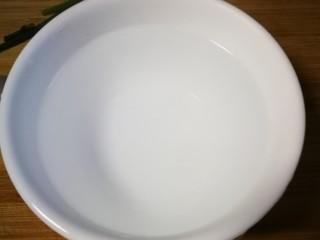 藕饼,准备一碗开水。