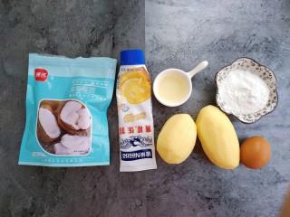 椰蓉土豆球,首页准备好食材,土豆去皮洗干净