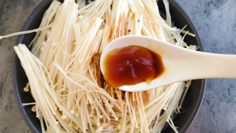 锡纸蒜蓉烤金针菇,半勺耗油