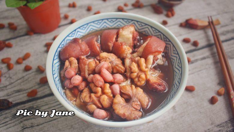 花生核桃猪尾汤