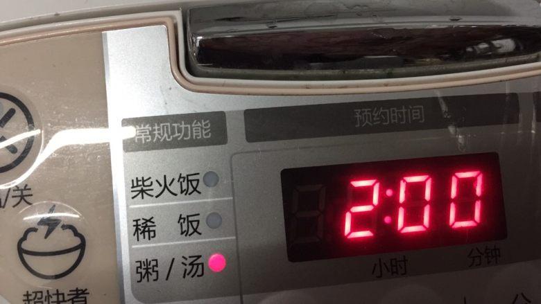 南瓜小米粥,按粥/汤功能