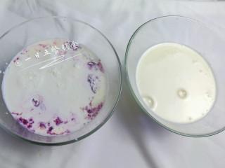 牛奶大米糕 宝宝辅食,大米粉+鸡蛋+紫薯粉,两份分别加15克糖,1克盐,140克牛奶。