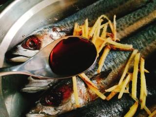 香烤马鲛鱼🐠,加适量生抽