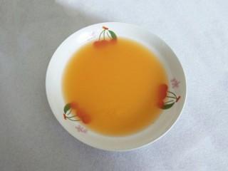 蜜橙糕,滤出汁液