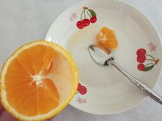 蜜橙糕,挖橙肉