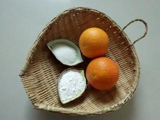 蜜橙糕,准备食材