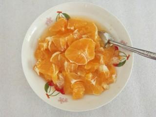 蜜橙糕,全部挖出来的橙肉