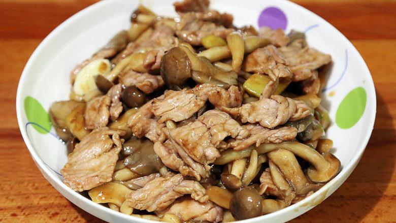 双菇炒肉片