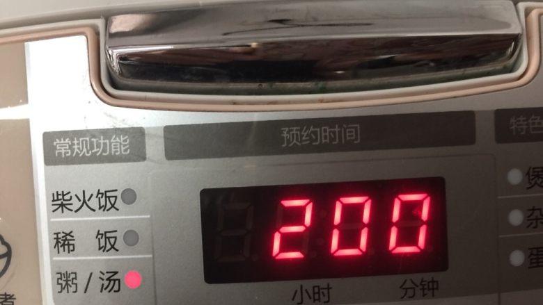 减脂素罗宋汤,开启电饭锅粥/汤功能