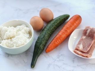 蔬菜培根蛋炒饭,准备好所需食材