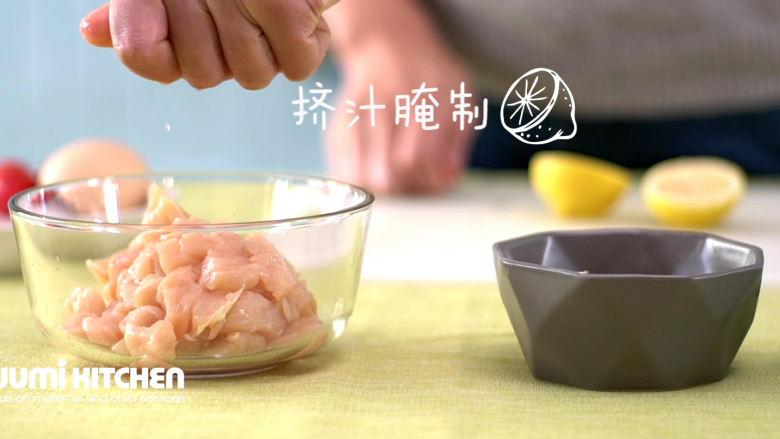 自制宝宝香肠,挤汁腌制鸡胸肉