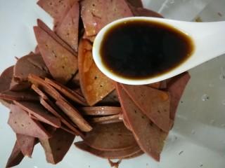 #懒人料理#凉拌酸爽猪肝,加一勺生抽。