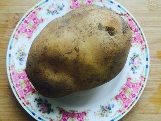 #糖醋菜#糖醋土豆,土豆一个