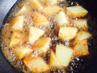 #糖醋菜#糖醋土豆,大火烧开