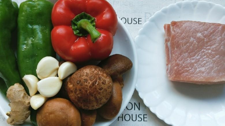 香菇肉片,材料准备好