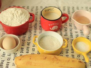 香蕉蛋糕球,准备食材