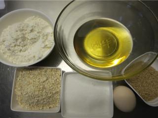 久远的记忆--香酥炉果,主料:低筋面粉200g  燕麦片50g  鸡蛋1个  玉米油110g     辅料:白糖80g  熟白芝麻20g  无铝泡打粉2g  小苏打1.5g
