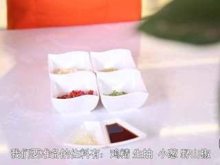 清蒸金针菇,将准备好的辅料食材调制成调料