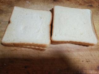 让你欲罢不能的胡萝卜厚蛋烧,面包片准备好