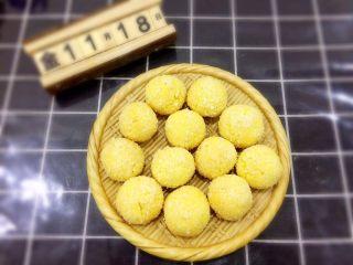 黄金椰丝球,看这些黄金球是不是很漂亮。
