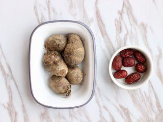 红枣芋头糖水,准备食材
