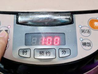 红枣芋头糖水,芋头放电饭锅蒸5分钟
