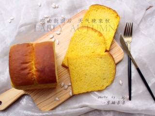 最爱面包+南瓜吐司,满满南瓜味,好吃又健康!