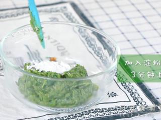 菠菜虾滑,加入淀粉一个方向搅打3分钟上劲。