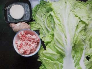 猪肉白菜水饺,准备食材