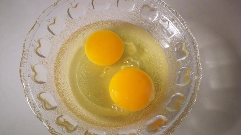 #一碗面条#鸡蛋面(黄豆酱版),两个<a style='color:red;display:inline-block;' href='/shicai/ 9'>鸡蛋</a>。
